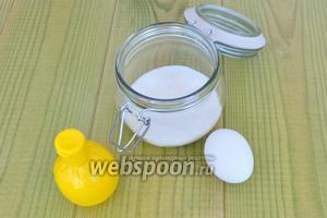 Для айсинга потребуется белок яичный, лимонный сок немного и сахарная пудра.