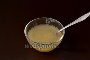 Растворить желатин на водяной бане.