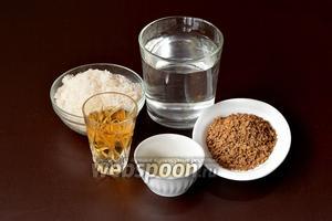 Для приготовления желе из кофе нам понадобится растворимый кофе, желатин, коньяк.