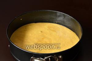 Выложить тесто в форму для выпечки, выложенную кулинарной бумагой, диаметром 24 сантиметра.