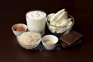 Для приготовления творожного слоя нам понадобится творог, быстрорастворимый желатин, сахар, сметана, какао, чёрный шоколад.