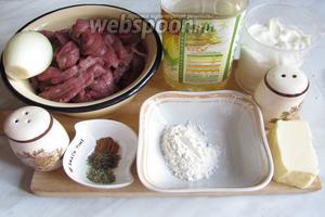 Нам понадобится говядина, порезанная на небольшие полоски, растительное малсо для жарки, сливки 27% для соусов, соль, перец, мука, масло сливочное, лук репчатый, майоран, тимьян и мускатный орех.