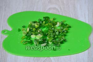 Сначала подготавливаем все ингредиенты для нашего блюда. Нарезаем мелко-мелко зелёный лук.