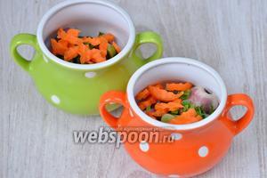 Кладём нарезанную морковь.