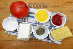 Для приготовления пиццы на кукурузной каше возьмём такие ингредиенты: кукурузную крупу, воду, помидоры, брынзу, твёрдый сыр, соль, томатную пасту, щавель, базилик сушёный, масло сливочное.