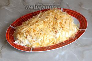 Последний слой — тёртый сыр.