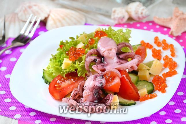 Фото Праздничный салат с осьминогами и икрой