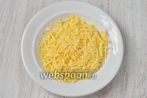 Натираем сыр на мелкой тёрке.