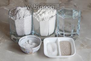 Готовить ржаной хлеб Послевоенный мы будем из таких продуктов, как: мука ржаная, мука пшеничная, вода кипячёная, соль, сахар и сухие дрожжи. Если будете готовить на основе прессованных, берите 20 граммов.