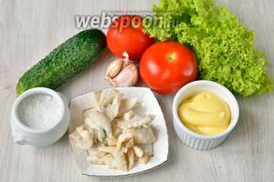 Для приготовления салата с кальмарами и чесноком вам понадобится сырный соус, кальмары, соль, помидоры, чеснок, листья салата и огурцы.