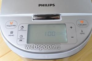 Установить режим «печь» на 1 час при температуре 150 ºC. В работе мультиварка Philips HD 3095