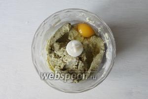 Хорошо взбиваем, добавляем яйцо, ещё раз взбиваем. Получится нежная мягкая масса.