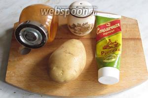 Для гарнира нам понадобится молодой картофель, приправа дял картошки 1-1,5 ч.л., соль и горчица.