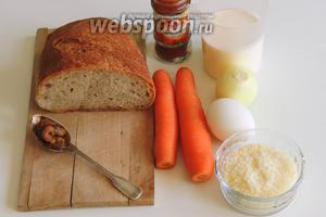 Подготовим ингредиенты: молодую морковь, хлеб, яйца, лук, паприку, сливки жирностью 25%, концентрированный овощной бульон.