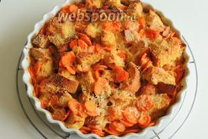 Морковный гратен готов. Подаём сразу. Приятного аппетита!