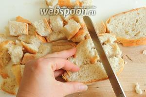Этим временем нарежем хлеб на квадратики.