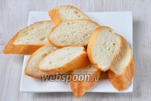 Сначала нарезазаем батон тонкими ломтиками. Батон лучше всего брать француский без каких либо отрубей. Хотя кому-то может прийтись по вкусу и бородинский хлеб.