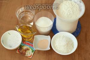 Для приготовления булочек нам понадобится мука, саха и ванильный сахар, вода, подсолнечное масло, дрожжи, соль и кокосовая стружка.