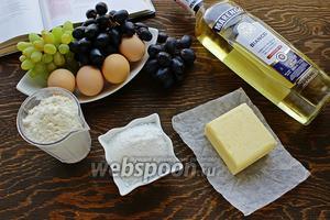 Для невероятно вкусного и ароматного кекса, надо: яйца, виноград, мука, сахар, масло, вермут, шоколад, сливки.