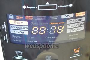 В мультиварке выставить режим «жарить». В мультиварке PHILIPS HD 2178, в которой я готовлю, этому режиму соответствует режим «рагу», установим время 18 минут.