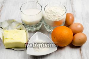 Для приготовления теста нужно взять: муку, сахар, масло сливочное, яйца, апельсин, разрыхлитель.