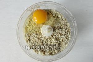Далее добавляем 1 яйцо, ещё раз взбиваем. Получится однородное мягкое тесто.