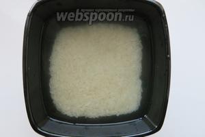Рис промываем и просушиваем.