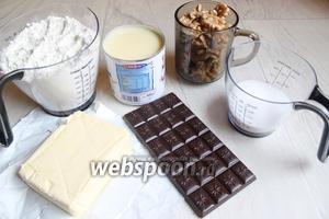 Итак возьмём такие продукты. Масло сливочное, стакан грецких орехов, сгущёнку, шоколад, муку, сахар.
