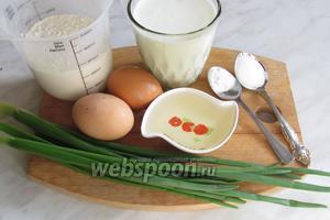 Нам понадобится кефир, мука, соль, сода, подсолнечное масло, яйца, лук зелёный.