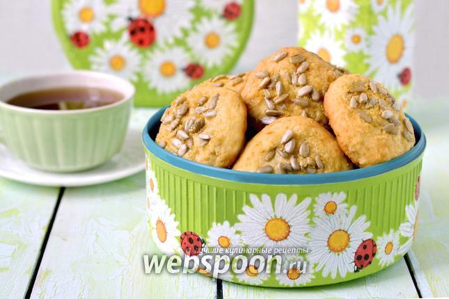 Фото Творожное печенье с семечками