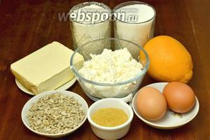 Для приготовления печенья нам понадобится творог, мука, яйца, сахар, апельсин для цедры, сливочное масло, сода, очищенные семечки, коричневый сахар.