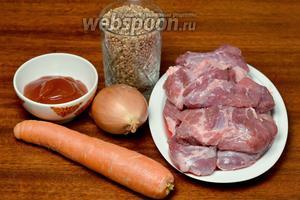 Для приготовления основного блюда нам понадобится свинина, гречневая крупа, морковь, лук, томатный соус, соль, перец.