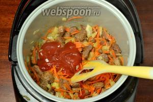 Добавляем томатный соус, перемешиваем, даём соединиться с другими ингредиентами.