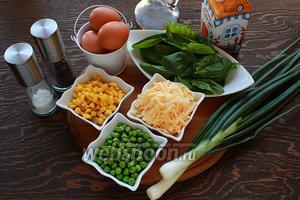 Для хорошего начала дня, нам надо: яйца, сливки (у меня 20%), горошек, кукуруза, шпинат, молодой лук, оливковое масло, сыр (полутвёрдый, можно чеддер) и хорошее настроение. Продукты подготавливаю с вечера, горошек и кукурузу с морозилки переложить в холодильник.
