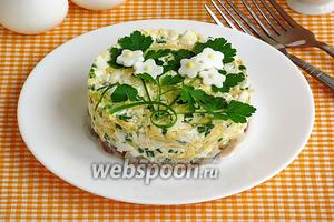 Закуска из сельди под сырно-яичной «подушкой»