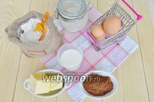 Для бисквита потребуются все продукты комнатной температуры: мука, сахар, масло, молоко, какао, разрыхлитель.
