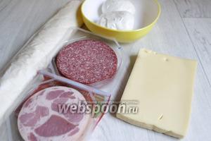 Берём готовое  тесто для пиццы  (500 грамм), сыр, моцареллу, салями, ветчину.