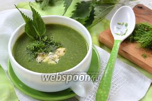 Суп-пюре из крапивы