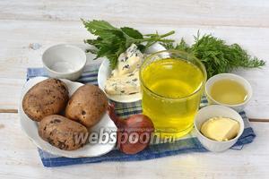 Для приготовления супа нам понадобится крапива, картофель, лук, укроп, куриный бульон, масло подсолнечное, масло сливочное.