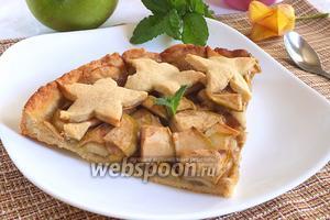 Песочный пирог с яблоками и кленовым сиропом