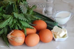 Для приготовления зелёного омлета нам понадобится свежая крапива — у меня был такой пучок, по размеру в полный охват за стебли ладонью. Кроме того, особый аромат нам подарит перо чеснока — в это время года оно ещё очень нежное и не жесткое. Также подготовим яйца куриные, лук репчатый, масло сливочное, немного молока и соль.
