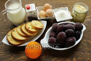Для утилизации кулича, надо: кулич, яйца, сливки 35-38%, молоко, слива (замороженная), сахар, тонко срезанная цедра апельсина, миндаль.