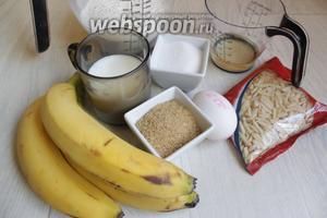 Возьмём такие продукты — муку, яйца, масло подсолнечное, кефир, бананы варенье (у меня инжирное), сахар и миндальные палочки.