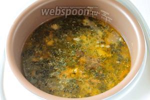 Оставить ещё на 5 минут суп в мультиварке с закрытой крышкой.