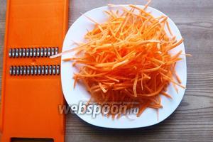Морковь моем, чистим и натираем на тёрке для корейских салатов.