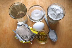Подготовьте необходимые ингредиенты для теста: тёплую воду (37-38ºC), сахар, муку, соль, дрожжи, масло и яйцо.