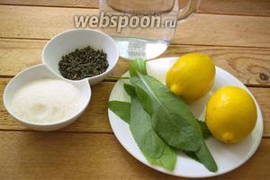 Для приготовления лимонада нам нужны: зелёный чай (у меня с жасмином), сахарный песок, лимоны, мята, вода питьевая кипячёная.