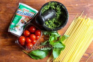 Для приготовления рецепта вам потребуется: соус песто дженовезе, сыр моцарелла, сухие спагетти, сладкие помидорчики, пучок зелёного базилика.