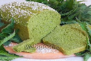 Крапивный хлеб