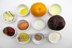 Для приготовления нам понадобятся следующие ингредиенты: свёкла, имбирь, мёд, масло оливковое, разрыхлитель, полента, апельсин, корица, мука, масло сливочное, шоколад белый, клубника свежая, мята свежая.